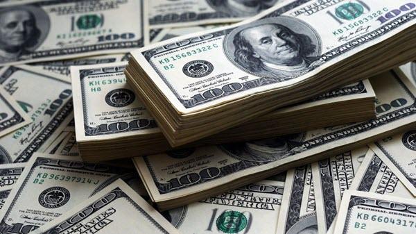 Vay tiền ngân hàng Maritime Bank